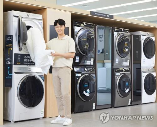 资料图片:三星GRANDE AI洗衣机 韩联社