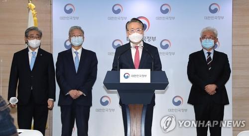 韩各大学医院院长吁给配合罢诊医学生考试机会