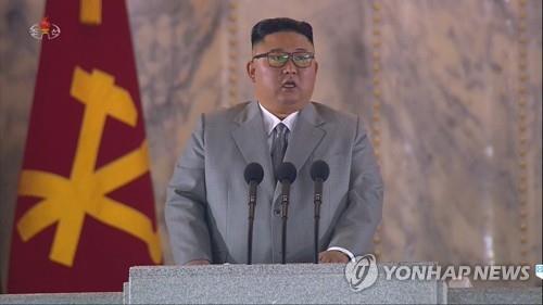 详讯:金正恩出席建党75周年阅兵式并发表讲话