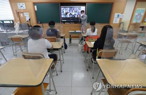韩国中小学出勤率限制放宽至三分之二