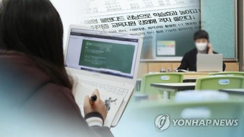 首尔市教育厅将向外籍儿童发放现金补助