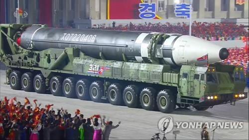 2020年10月12日韩联社要闻简报-2