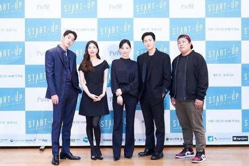 新剧《START UP》发布会 tvN供图(图片严禁转载复制)