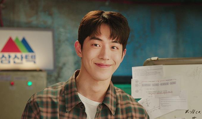 新剧《START UP》南柱赫剧照 tvN供图(图片严禁转载复制)
