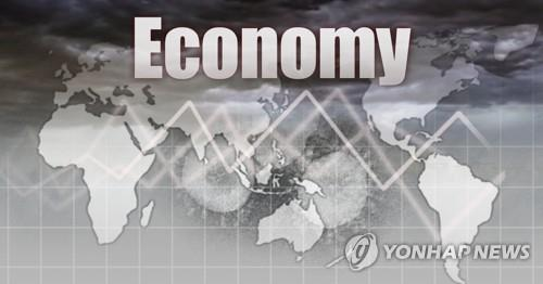 IMF上调今年韩国经济增长预期至-1.9%