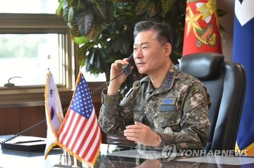 韩美举行军委会会议讨论半岛安全和联防态势