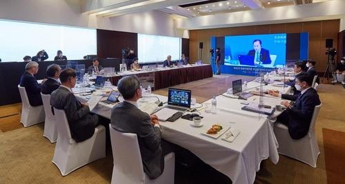 第25届韩中未来论坛在线上举行