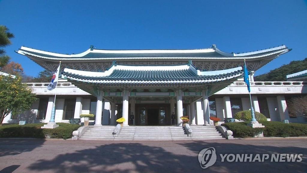 2020年10月14日韩联社要闻简报-2