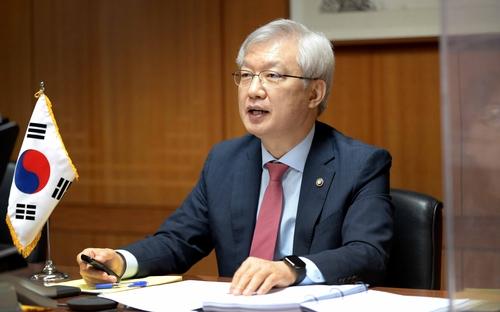 第五次韩美战略经济对话视频会议举行
