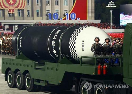 """资料图片:10月10日,朝鲜在劳动党成立75周年阅兵式上公开的新型潜射弹道导弹(SLBM)""""北极星-4""""号。 韩联社/《劳动新闻》官网截图(图片仅限韩国国内使用,严禁转载复制)"""