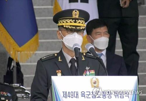 韩陆军发布航天战力发展计划 下月参观多国联演