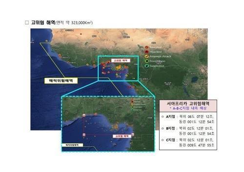 资料图片:韩国政府7月3日起将西非几内亚湾指定为海盗高风险海域,建议避免前往该海域捕捞。 韩联社/海洋水产部供图(图片严禁转载复制)