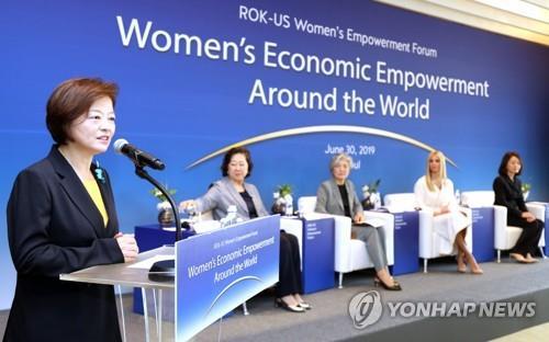 韩美日将在线举行女性增权会议