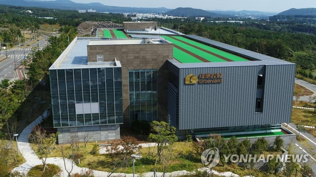 料图片:位于济州的绿地国际医院 韩联社