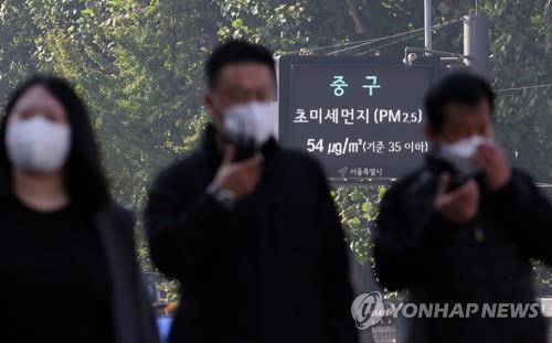 资料图片:10月20日,在首尔中区市政厅附近的一块电子显示牌上标出PM2.5浓度。 韩联社