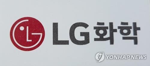 资料图片:LG化学标识 韩联社