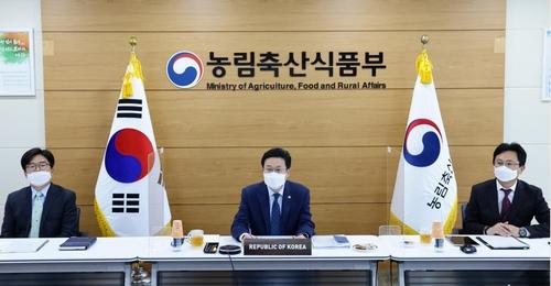 东盟与韩中日共商应对新冠粮食危机