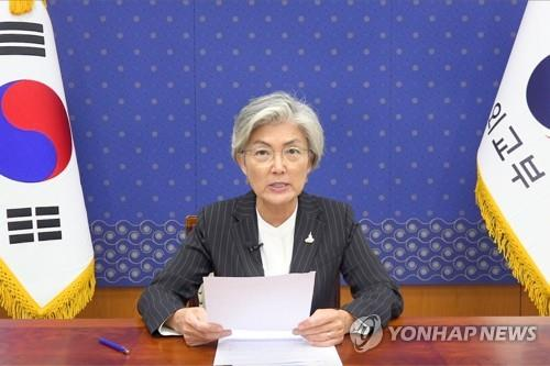 韩美外长连续两天通电话讨论共同关切