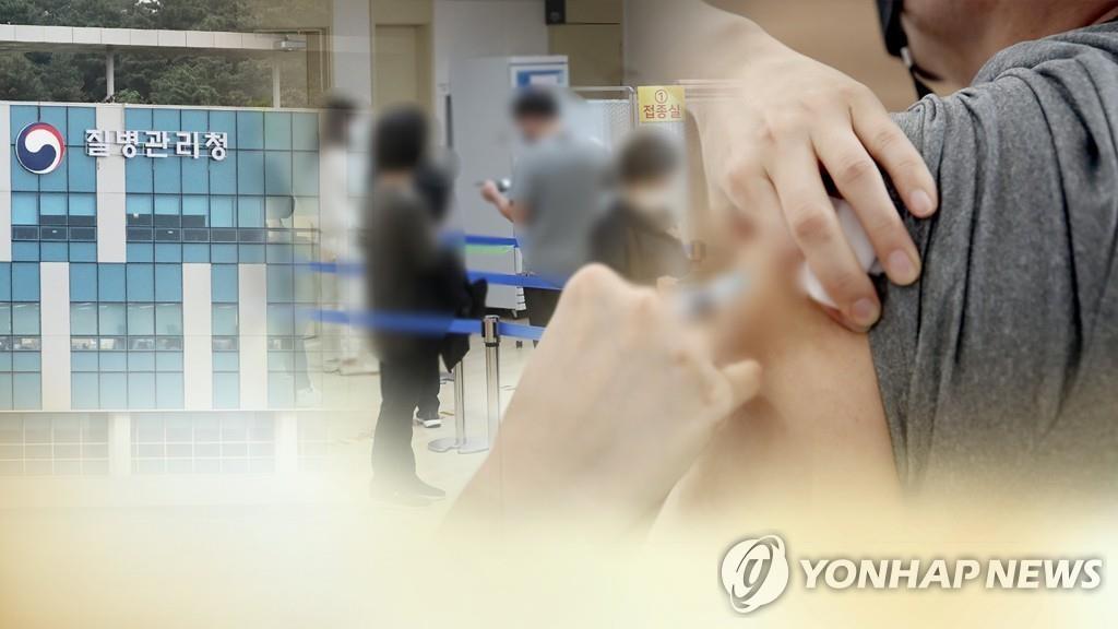 韩防疫部门:无需暂停流感疫苗接种