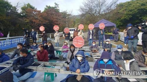 2020年10月22日韩联社要闻简报-2