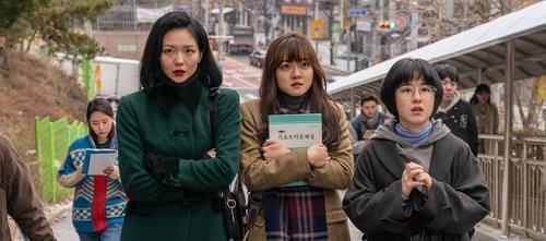 韩国票房:本土片《三振集团英语托业班》连续两天领跑