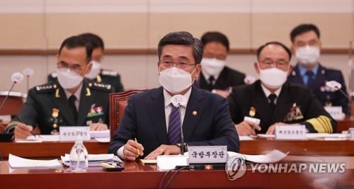 韩国防部拟设人权局加强军人维权