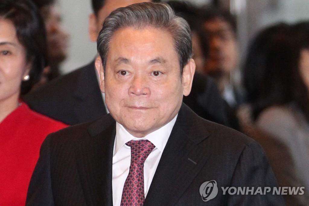 简讯:三星集团会长李健熙去世 享年78岁