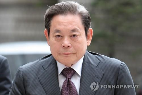 韩财界巨头三星集团会长李健熙去世