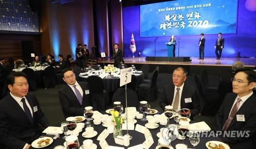 2020年10月26日韩联社要闻简报-1