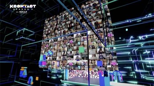 韩流文化盛典KCON线上演出吸引440万人观看