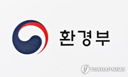 韩举办环境产业技术博览会探讨韩中合作