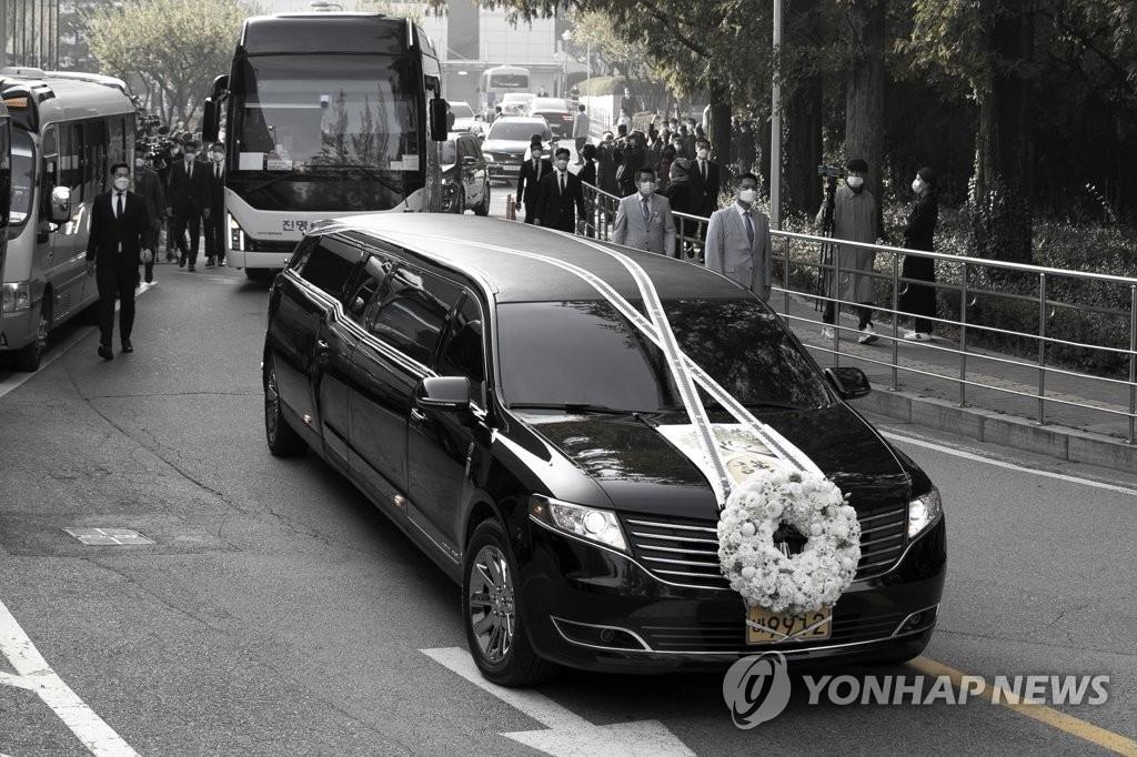 2020年10月28日韩联社要闻简报-1