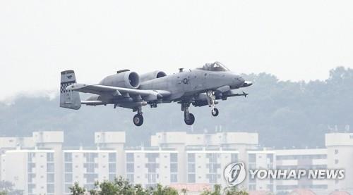 驻韩美军A-10战机误投不明飞行器下落不明