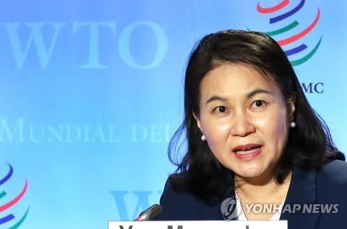 美国发声明公开支持世贸总干事韩方候选人