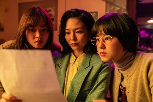 韩国票房:本土片《三振集团英语托业班》领跑