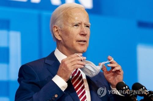资料图片:乔·拜登 韩联社/美联社(图片严禁转载复制)