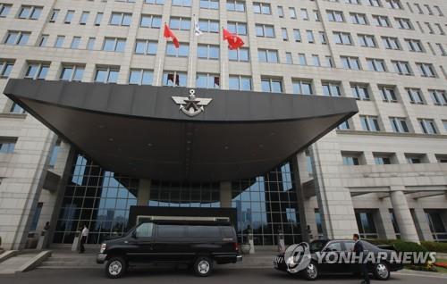 韩政府就朝鲜转嫁韩公民遇害责任表态