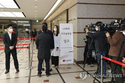 LG化学股东大会通过电动汽车电池业务分拆案