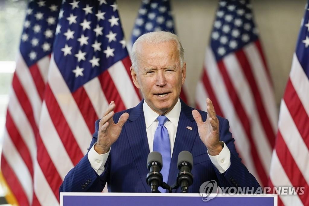 资料图片:美国总统候选人乔·拜登 韩联社/法新社(图片严禁转载复制)