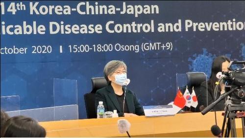 第14届韩中日传染病论坛在线召开