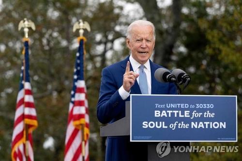 2020年10月30日韩联社要闻简报-2