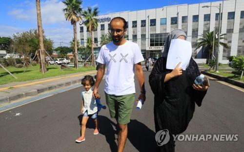 统计:韩国难民申请人数超7万人