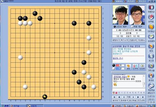 韩棋手申真谞三星杯夺冠赛首局滑标失误落败
