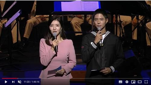 韩军:已批评朴宝剑在服役中宣传所演作品