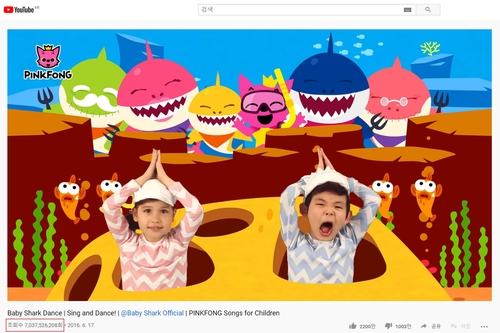 韩国童谣《鲨鱼家族》舞蹈视频播放70亿创优兔之最
