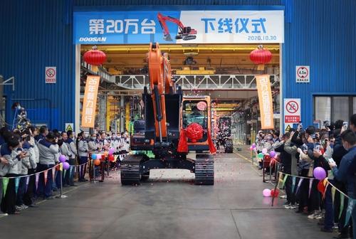 斗山挖掘机在华累计产量突破20万台