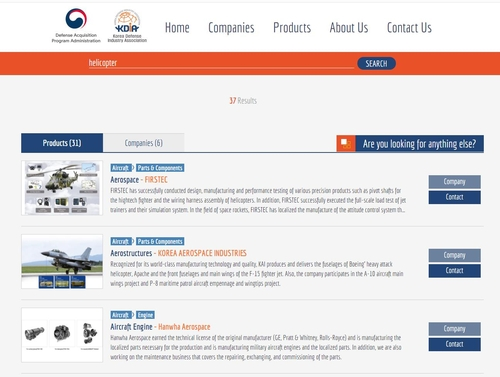 Defense-Korea网站搜索示例(图片严禁转载复制)