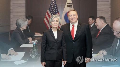 消息:韩外长或下周访美会见美国务卿