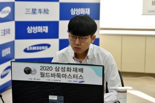 韩棋手申真谞三星杯夺冠赛第二局落败无缘冠军