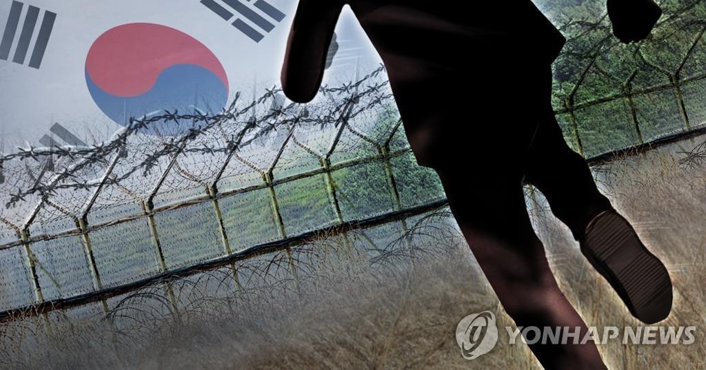 2020年11月4日韩联社要闻简报-1